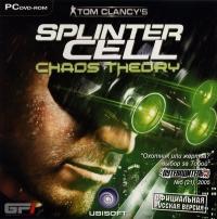 Tom Clancy's Splinter Cell: Chaos Theory [RU] Box Art