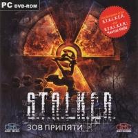 S.T.A.L.K.E.R.: Call of Pripyat [RU] Box Art