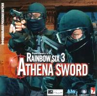Tom Clancy's Rainbow Six 3: Athena Sword [RU] Box Art