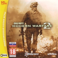 Call of Duty: Modern Warfare 2 [RU] Box Art
