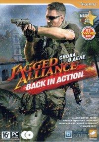 Jagged Alliance: Back in Action [RU] Box Art