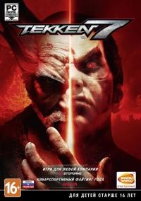Tekken 7 [RU] Box Art