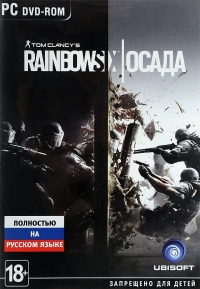 Tom Clancy's Rainbow Six: Siege [RU] Box Art