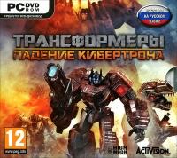 Transformers: Fall of Cybertron [RU] Box Art