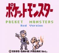 Pocket Monsters Aka Box Art