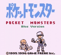 Pocket Monsters Ao Box Art