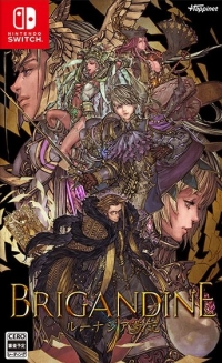 Brigandine: The Legend of Runersia Box Art
