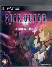 Star Ocean: The Last Hope International Box Art