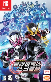 Kamen Rider Climax Scramble Box Art