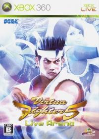 Virtua Fighter 5: Live Arena Box Art