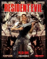 Resident Evil [PL] Box Art