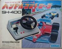 Sega Handle Controller Box Art
