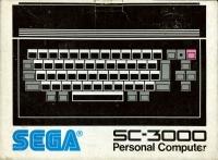 Sega SC-3000 (black) [JP] Box Art