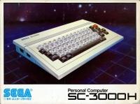 Sega SC-3000H (white) Box Art