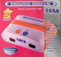 Cyber Toy Sega Micro Drive (white) Box Art