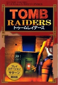 Tomb Raiders Perfect Guide Book Box Art