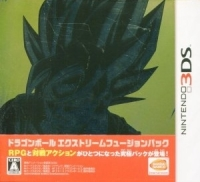 Dragon Ball: Extreme Fusion Pack Box Art