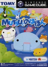 Mutsu To Nohohon Box Art