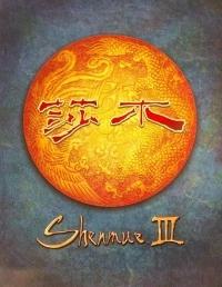 Shenmue III (Kickstarter slipcover) Box Art
