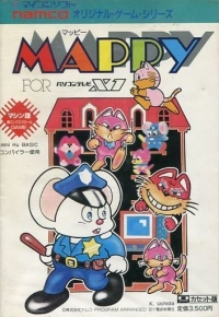 Mappy [Old Version] Box Art