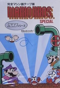Mario Bros. Special Box Art