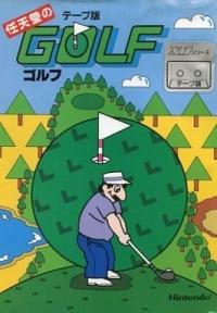 Nintendo's Golf Box Art