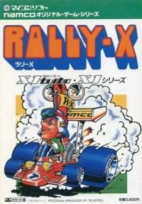 Rally-X Box Art