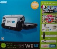Nintendo Wii U - Sugu ni Asoberu Family Premium Set - New Super Mario Bros U / Wii Party U / Wii Fit U (Black) Box Art