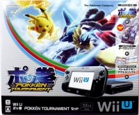 Wii U - Pokkén Tournament Set | 32 GB Box Art