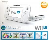 Wii U - Sugu ni Asoberu Sports Premium Set   32 GB Box Art