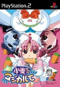 Nurse Witch Komugi-Chan Magical te Box Art