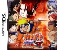 Naruto: Saikyou Ninja Daikesshuu 3 Box Art