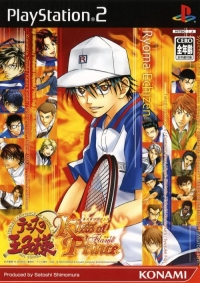 Tennis no Oji-Sama: Kiss of Prince Flame Box Art
