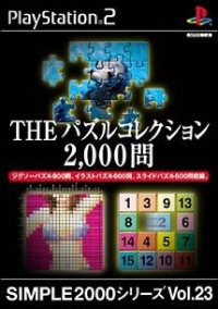 Simple 2000 Series Vol. 23: The Puzzle Collection 2000-Mon Box Art