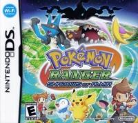 Pokemon Ranger: Shadows of Almia Box Art
