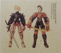 Final Fantasy Tactics Original Sound Track (Reissue) Box Art