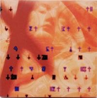Xenogears Original Soundtrack (DigiCube) Box Art
