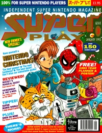 Super Play #3 Box Art