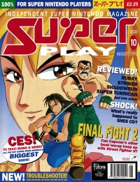 Super Play #10 Box Art