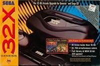 Sega Genesis 32X - Cosmic Carnage / Doom Box Art