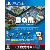 BQM BlockQuest Maker - Complete Edition Box Art