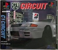 C1 Circuit Box Art