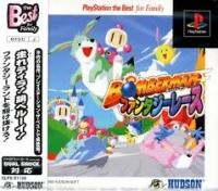 Bomberman Fantasy Race Box Art