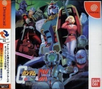 Kidou Senshi Gundam: Renpou vs. Zeon DX Box Art