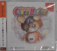 Musapey's Choco Marker Box Art