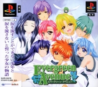 Evergreen Avenue Box Art