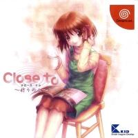 Close to: Inori no Oka Box Art