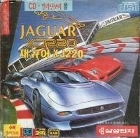 Jaguar XJ220 Box Art