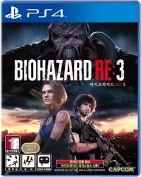 Biohazard RE: 3 Box Art