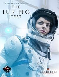Turing Test, The Box Art